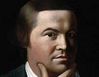 The Less Famous Ride of Paul Revere … to New Hampshire