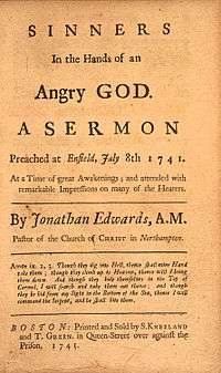 jonathan edwards angry god