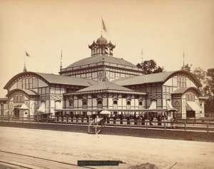 Women's Pavilion at the Philadelphia Centennial Exposition