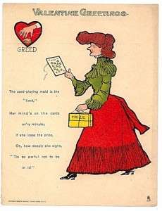 vinegar valentine limit nypl