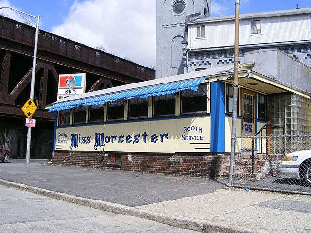 6-new-england-diners-miss_worcester